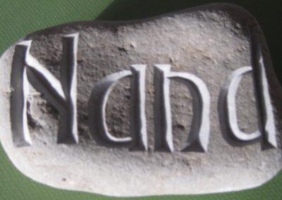2012 Nand